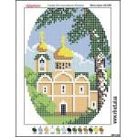 Маленькие схемы для вышивки церкви